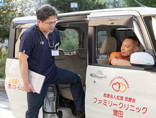 在宅救急センター
